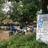 『台風19号被災地応援復興コンサートが、本日、戸田市後谷公園まちかど広場で開催。約50000円の募金が集まり、戸田市の赤十字に寄附されることになりました。』の画像