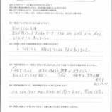 『終活のススメ IN 豊橋_お客様の声-2_2020年4月2日(木)開催』の画像
