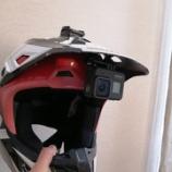 『FOX V2 ヘルメット GoPro マウント』の画像