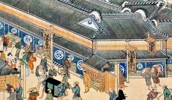 江戸時代の平均寿命は32歳wwww