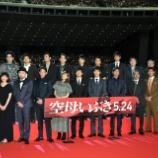 『【乃木坂46】深川麻衣、凄まじいメンツに囲まれてしまう・・・』の画像