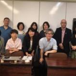 『【開催レポート】Facebook広告出し方ワークショップ in 豊橋』の画像