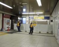 『いよいよ開業した新しい地下鉄銀座線渋谷駅 序章』の画像
