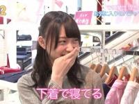 【乃木坂46】鈴木絢音が超衝撃発言!!!!!