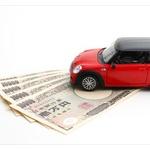 車って購入費に加えて、毎年税金、保険、駐車場代、ガソリン代がかかるんだろ?