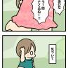 ①1泊2日秋の八ヶ岳(リゾナーレ八ヶ岳編)