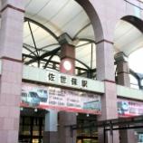 『JAL×はんつ遠藤コラボ企画【佐世保編】1日め・ちゃんぽん(香蘭)』の画像