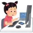 日本政府「全国の小5~中3がパソコンを1人1台使える環境を整備する」 予算は4000億円規模