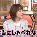 『【元乃木坂46】生駒里奈『お父さんに会うと本当に喋れない・・・』』の画像
