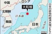 【EEZ】大和堆で北朝鮮漁船1101隻を排除 海上保安庁