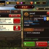『【クリティカ 〜天上の騎士団〜】v2.19.4 アップデート詳細のお知らせ』の画像