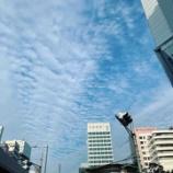 『秋の雲』の画像