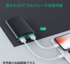 AUKEY大容量10000mAhモバイルバッテリーPB-N64の半額セール、お買い得に見逃しなく♪