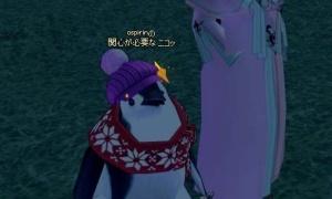 ちゃんと成長するペンギンで試してみたぞ
