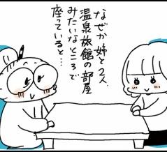 父と母とばあさんの話5