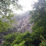 『湿度高~い越沢バットレス』の画像