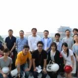 『UDS役員二次合宿@中国』の画像