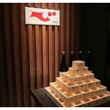 『まもなく開店!新潟の味を愉しめる『海老の髭』オープニングパーティ』の画像