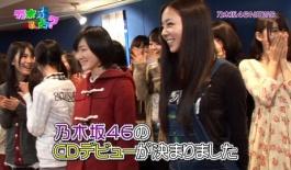 乃木坂46のデビューシングルが2012年2月22日に発売決定!!