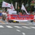 2018年横浜開港記念みなと祭国際仮装行列第66回ザよこはまパレード その14(ラヴィングステージ)
