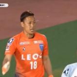 『[横浜FC] 今季のキャプテン・副キャプテン&チームスローガンを発表!! キャプテンは、GK南雄太に決定!』の画像