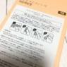 【簡単過ぎる】ジェラートファクトリーの貼るジェルネイルシール【ロフト】