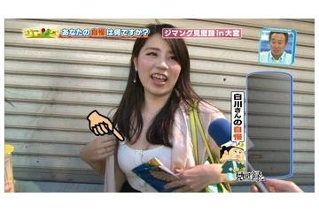 テレビのインタビューで出たエロい素人巨乳の女の子