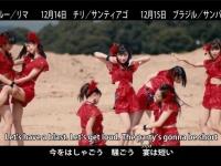 Juice=Juiceの「Fiesta! Fiesta!」MVが21時からYouTubeにて公開決定!!!