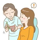 『むし歯予防週間☆』の画像