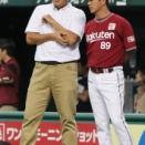 【野球】楽天・石井一久GM 激怒! 平石監督解任の報道に「まだ白紙!平石退任とか書くな!」