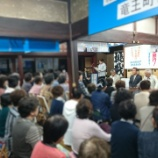 『西田ひではる女性の集いを開催しました!』の画像