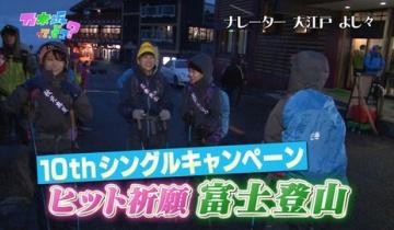 乃木坂って、どこ? #154 「10thシングルヒット祈願キャンペーン!後篇」