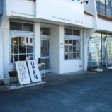 『Omotenashi Noodles まつじ@愛知県蒲郡市旭町』の画像