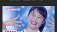 PRODUCE48、グループバトル個人ファンカム公開「耳をすませば」(武藤十夢・山田野絵・市川愛美・永野芹佳・矢吹奈子・栗原紗英・荒巻美咲ほか)