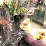 『船橋駅 花屋 フラワーショップ パルク ド フルール』の画像