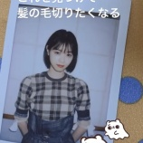 『【元乃木坂46】なーちゃん、これは髪バッサリいきそう・・・』の画像