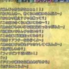 『【クソイベ】2時間半耐久スペシャル【苦行】~パート2~』の画像
