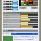 『徒然WCCF日記〜13-14 黒 シュバインシュタイガー 使用感〜』の画像