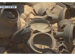 韓国「韓国が日本に技術を伝えた証拠がまた新たに発見された。これは流石に日本人も認めざるを得ない」