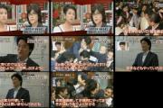 民主・辻元氏「ステージが変わった」 沖縄の基地問題