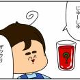 1133.ホイールローダージュース