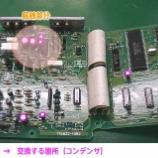 『自動車ECUのコンデンサ交換と回路修復手術』の画像