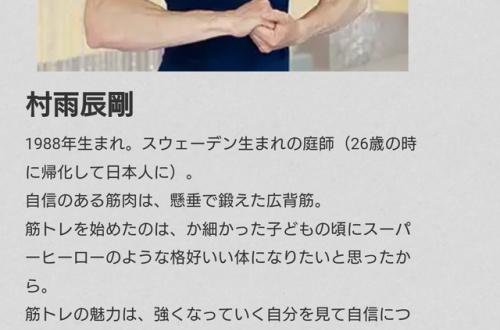 【実況】みんなで筋肉体操3日目「スクワット」キター!!できなくなるまではやらせるの草のサムネイル画像
