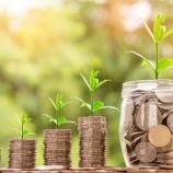 『「高配当株」に投資する際に注意すべき5つのこと』の画像