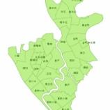 『【東京06/09】葛飾ギャンパラ会【ギャンパラ会】』の画像