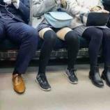 『外国人も日本人も車内通話はやっぱりうるさい❗️』の画像
