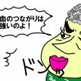 ラスボス・彼ママと対決!