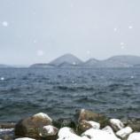 『海のような湖A lake like the sea.』の画像
