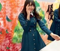 【欅坂46】『ミニ握手会in名古屋2部』レポ・感想まとめ!渡辺梨加「レボ☆リューション」を振られまくるも良対応!【@イオンモール木曽川】