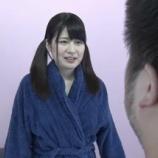 『【画像】AV女優ソムリエ急募!!!!!!』の画像